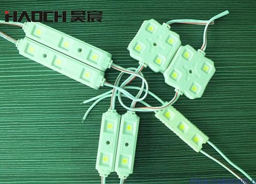 LED注塑模具